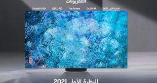 اسعار شاشات سامسونج فى كارفور 2021 Samsung فى جميع الفروع
